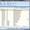 ТЦУ Старт - бесплатная программа учета склада и торговли. #157536