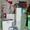 Эйвон, Орифлейм - заказы, продажа #550845