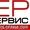 Ремонт компьютеров и ноутбуков Симферополь Алушта #758366