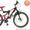 Велосипед Formula Rodeo 26 в Симферополе #932306