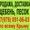 Продажа песок Гурзуф,  Партенит. Продажа,  доставка песок речной,  мытый в Гурзуфе #700844