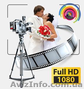 Свадебная видеосъёмка в Симферополе. Недорого - Изображение #1, Объявление #806780