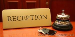 Администратор службы приема и размещения. Обучение. - Изображение #1, Объявление #1118576
