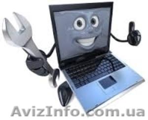 Профилактика ВАшего компьютера: - Изображение #1, Объявление #1485921