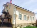 Продаю дом с участком в Судаке (Крым)