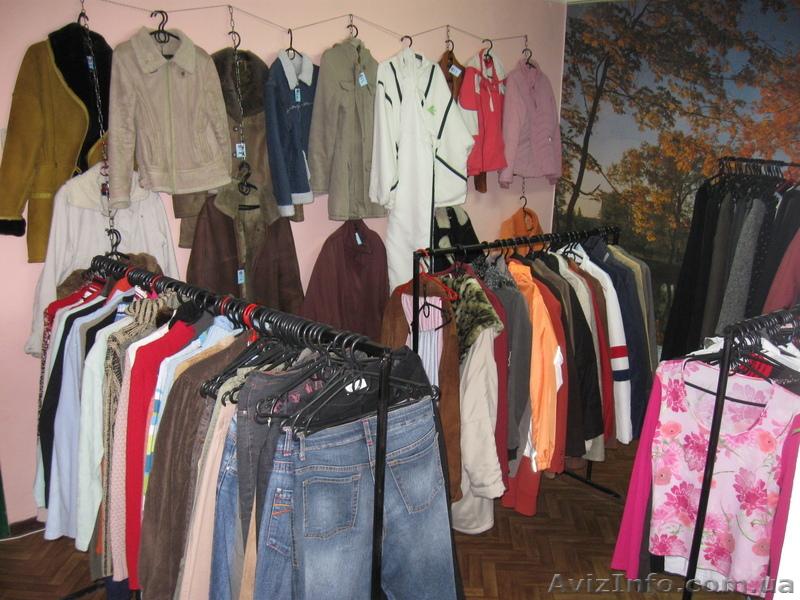 Магазины Женской Одежды Во Владикавказе