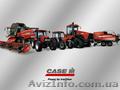 Сельхоз техника CASE