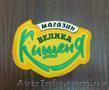 Пошив спецодежды и вышивка логотипов