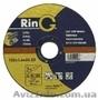 Отрезные и зачистные  круги для металла,  бетона.  RinG (Австрия), - Изображение #3, Объявление #252787