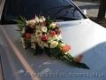 Украшеня на машины на свадьбу.Симферополь, Ялта, Евпатория, Алушта, Севаст