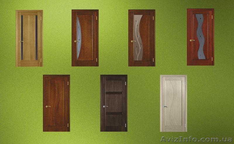 Открывание дверей в симферополе