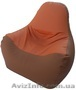 Кресло мешок от 225 грн.... - Изображение #2, Объявление #407936