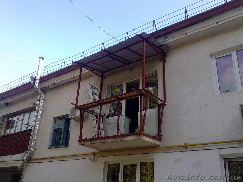 Балконы остекление под ключ симферополь крым окна,двери,роле.