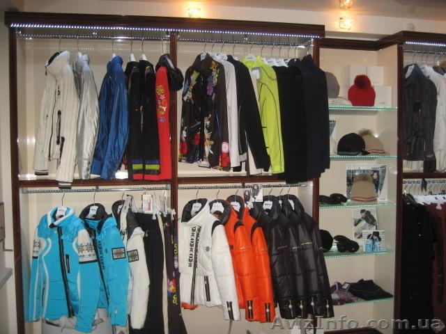 Продать Одежду Бу