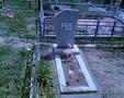 Ритуальные услуги Бахчисарай и Бахчисарайский район,  памятники,  ограды