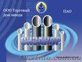 Пластиковые трубы оптом от производителя