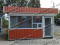 продам в Днепропетровске киоски, павильоны, бытовки, торговые прицепы - Изображение #2, Объявление #274628
