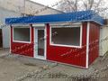 продам в Днепропетровске киоски, павильоны, бытовки, торговые прицепы - Изображение #4, Объявление #274628