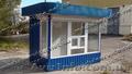 продам в Днепропетровске киоски, павильоны, бытовки, торговые прицепы - Изображение #7, Объявление #274628