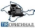 Детали системы охлаждения на DAF MAN MB IVECO RVI SCANIA в Крыму