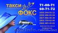 Первый в Крыму сервис заказа такси по видеосвязи Скайп.