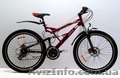 двухподвесный велосипед Azimut  Rock
