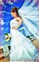 Свадебная фотосъемка и видеосъемка - Изображение #2, Объявление #338007