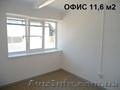 Комфортные офисы от 10 до 300 м2