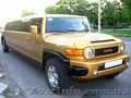 Золотой Лимузин класса Хаммер.Toyota FJ-Cruiser аренда авто на свадьбу, Объявление #747832
