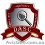 Детективное агентство DASC Симферополь. Частный детектив., Объявление #758254