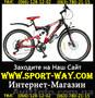 Продам Двухподвесный Велосипед Formula Rodeo 26: AMT