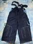 Продам зимний комплект мал на 3-4 года (куртка комбез жилет)