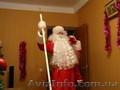Заказ Деда Мороза 11, Объявление #804991