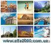 Зарубежные туры за границу из Симферополя Египет,  Турция,  Европа. Горящие туры з