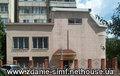 Продажа здания в Симферополе,  купить офис в Симферополе,  офисное здание продам