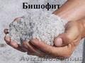 Антигололедный реагент Бишофит в Симферополе,  Керчи,  Евпатории,  Крыму