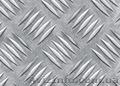 Алюминиевый рифленый лист в Крыму.