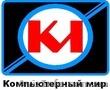 Установка,  настройка,  поддержка телефонных станции Panasonik