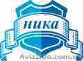 Юридическое бюро «НИКА»