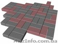 тротуарная плитка - изготовление,  продажа