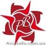 Производственная компания «Роза Ветров»