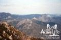 Пешие походы по Крыму. Активный отдых в Крымских горах.