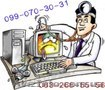 Установка/Восстановление Windows,  Удаление Вирусов,  Cоздание,  раскрутка