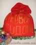 Новогодний мешок. Мешок Деда Мороза. 60 на 68 см. - Изображение #3, Объявление #992762