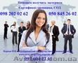 Сертификат оценщика,  СОД от ЮК «Всеукраинский экспертно-лицензионный центр» Симф