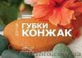 Мощное омолаживающее средство созданное самой природой губка Konjac