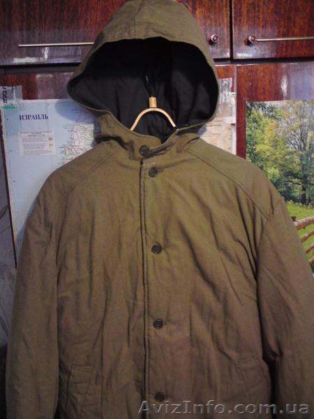 Куплю Куртки Ватные Оптом