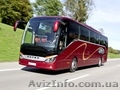 Аренда Автобуса (20-55мест). Заказ Автобуса в Симферополе,  Севастополе,  Ялте.