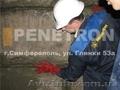 Пенекрит - материал для гидроизоляции швов, трещин, стыков в бетоне., Объявление #913904