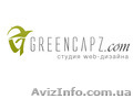 Greencapz-web design